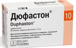 Лечение Дюфастоном кистозных образований яичника