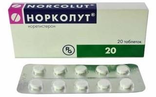 Эффективен ли Норколут при кисте яичника