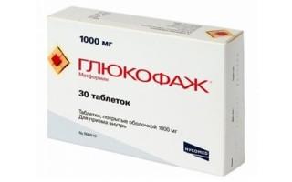 Особенности лечения поликистоза яичников Глюкофажем