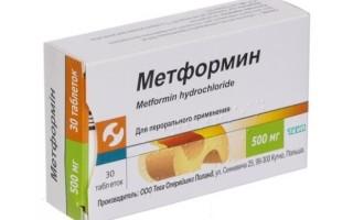 Лечение поликистоза яичников у женщин метформином