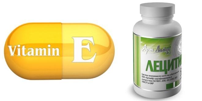 Применение витамина Е и Лецитина