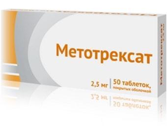 Таблетки Метотрексата