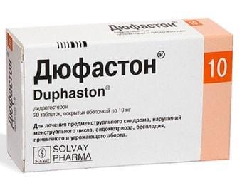 Таблетки Дюфастона от кисты