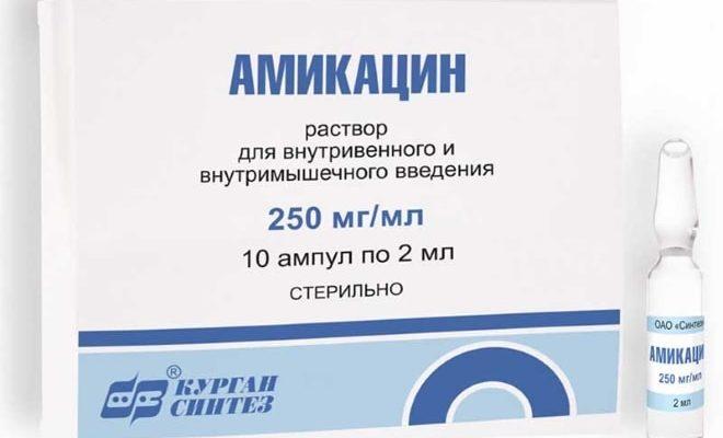 Уколы Амкацина при воспалении яичников