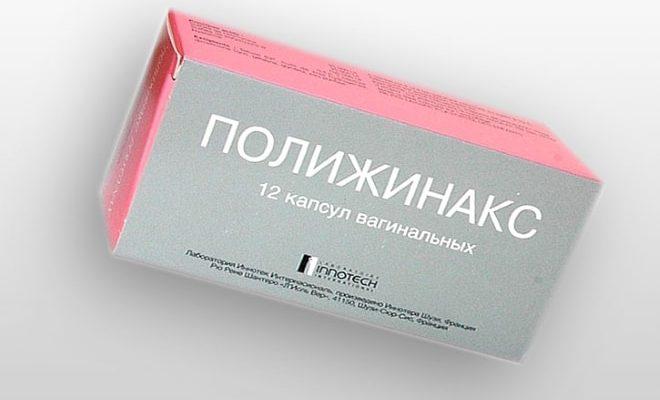 Свечи Полижинакса от аднексита и оофорита