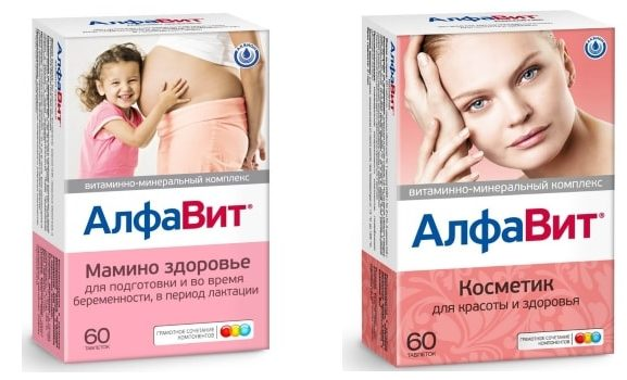 Витамины Алфавит для женщины