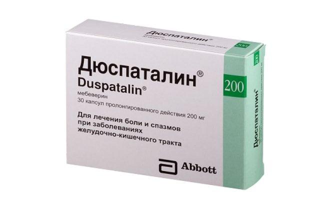 Таблетки Дюспаталина