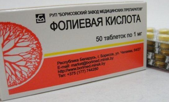 Лечение фолиевой кислотой поликистоз яичников