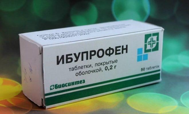 Ибупрофен против воспаления