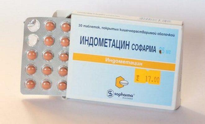 Применение Индометацина как противовоспалительное