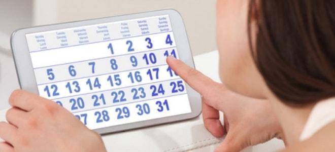 Нарушение течения менструации