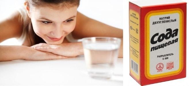 Лечение поликистоза содой