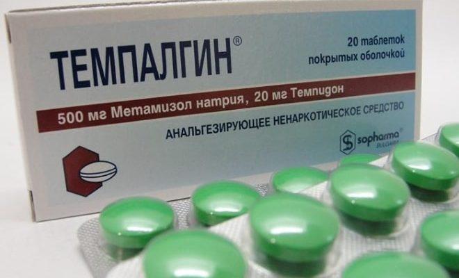 Таблетки Темпалгина от болей при кистах яичника